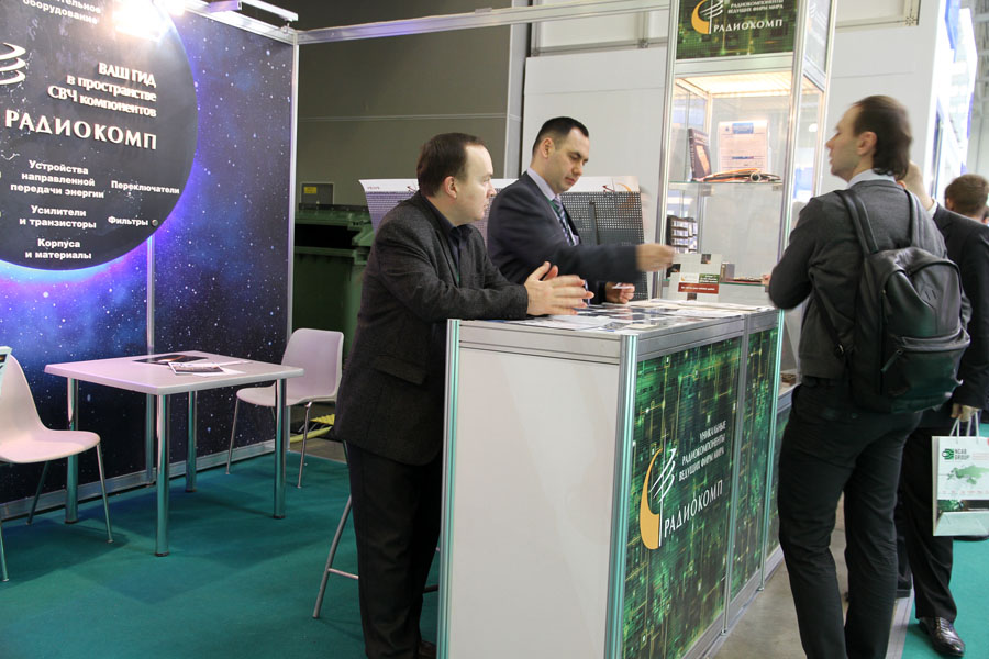 Radiocomp, LLC - EXPOELECTRONICS Exhibition (April 15-17, 2014)