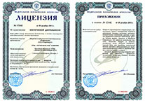 Space Activities License issued by the Russian Federal Space Agency (Roscosmos)