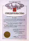 Certificate for Trademark